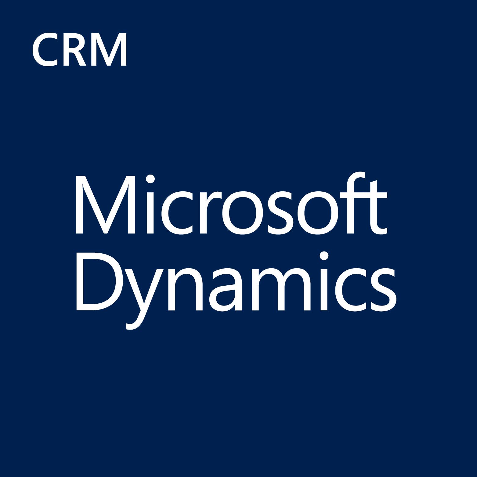 microsoft Dynamics GP برنامج داينامكس جي بي
