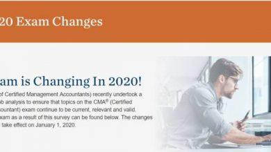 تعديلات منهج CMA 2020