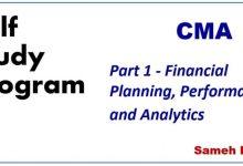 كورس بارت وان كامل ومرتب CMA 2020